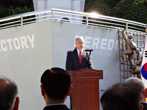 Ned speaking at the Hungnam Memorial on Geoje