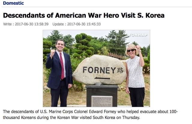 Alice and Ben at Pohang 2 (1)
