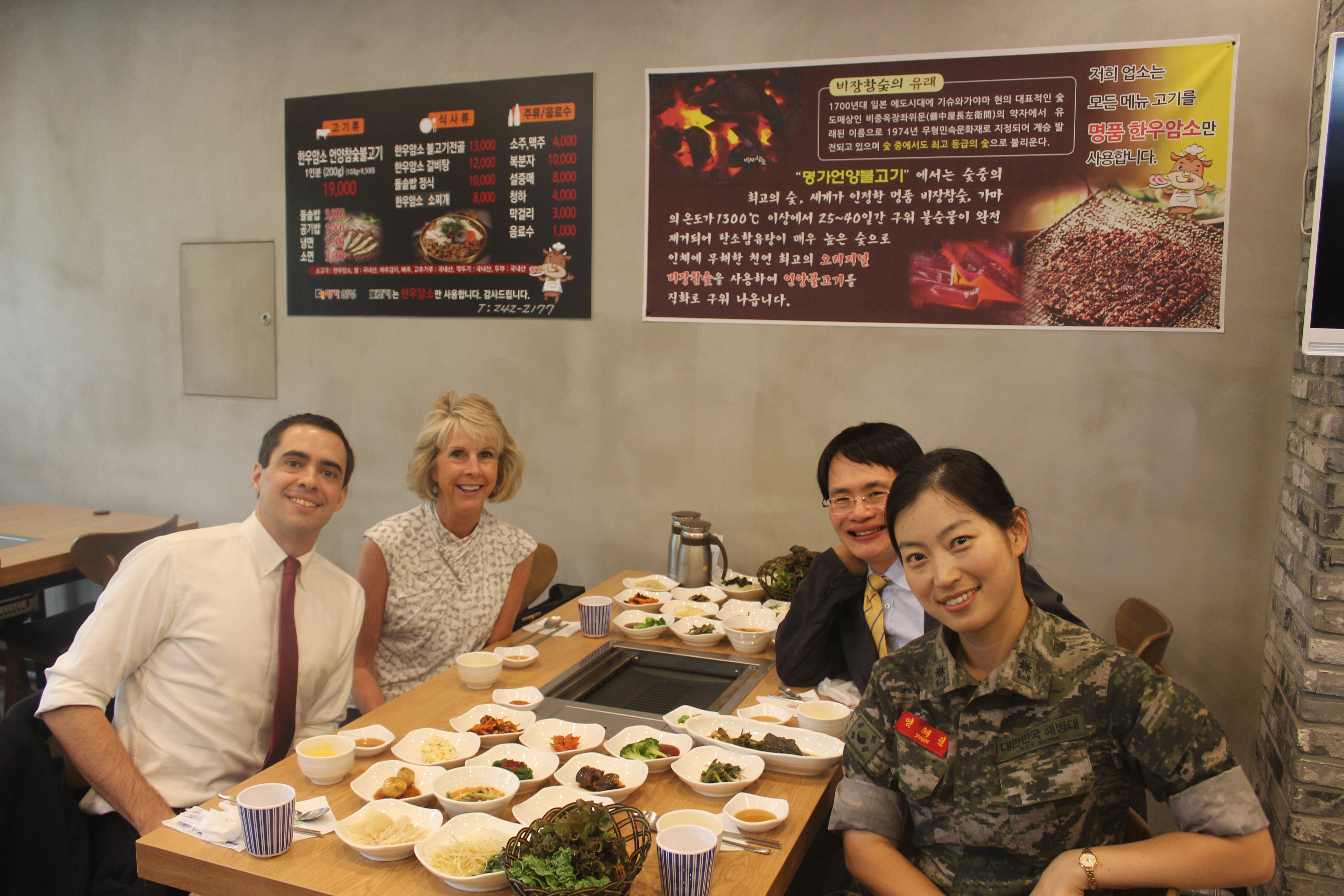 With Dr. Yang, a friend who helped organize the trip, and Major Youm Hey-lim, ROK Marine escort for the day
