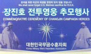 invitation from MPVA