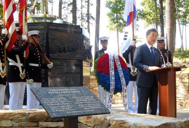 Moon Jae-in at Chosin Memorial