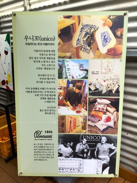 Sign showing arts and crafts sold at Unico