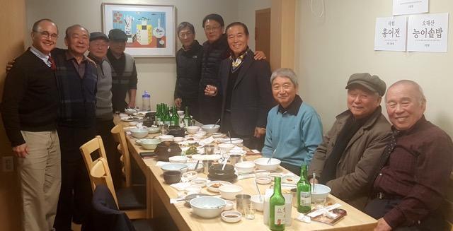 Busan Class of 64