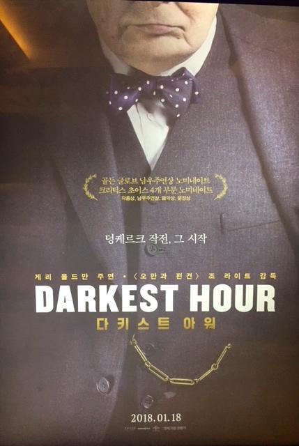 Movie poster for Darkest Hour