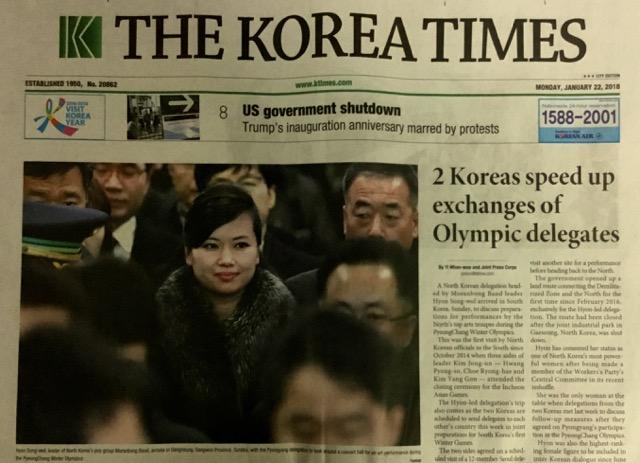 Hyon Song-wol on the front page of The Korea Times