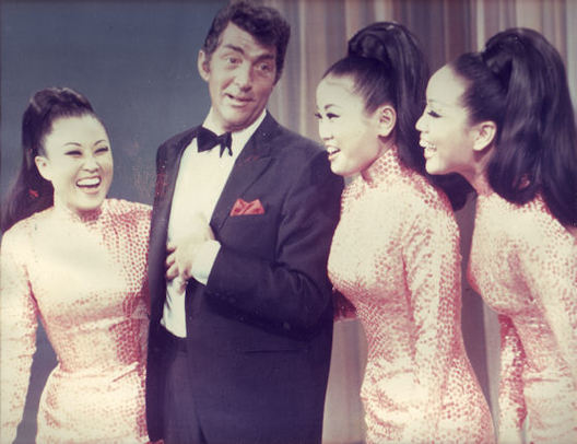 The Kim Sisters and Dean Martin