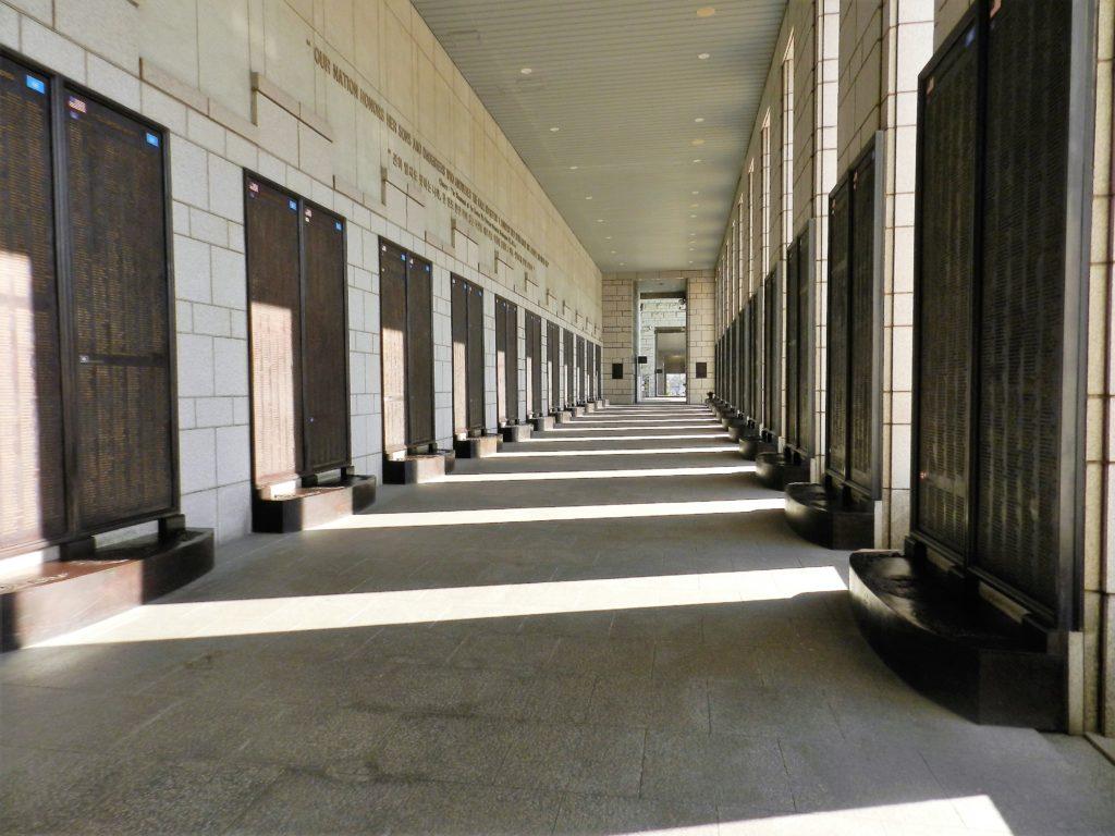 War Memorial of Korea- Gallery of names of UN soldiers
